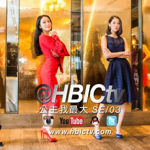 HBICtv all - with bug